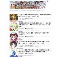 きらファン.com